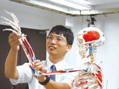 中村 康雄  同志社大学 スポーツ健康科学部スポーツ健康科学科 准教授