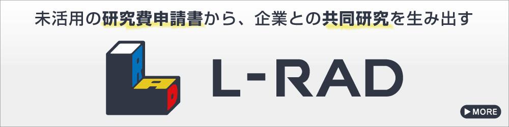 L-lad