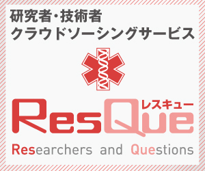 ResQueBnr02