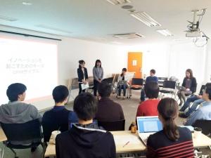 サイエンスブリッジリーダー育成講座座学研修を開催 @ 東京、大阪