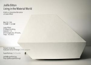 Living in the Material World /I2K talk seminar @ I2Kセミナールーム