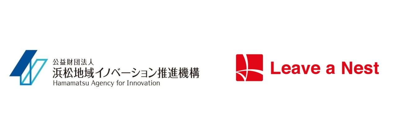 公益財団法人 浜松地域イノベーション推進機構 新事業挑戦支援事業を受託しました。